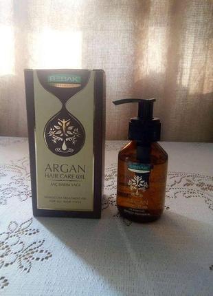 Арганове масло для волос