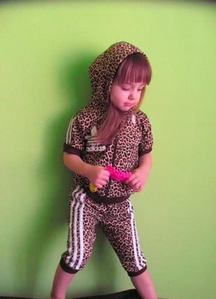 Леопардовый костюм adidas для девочек