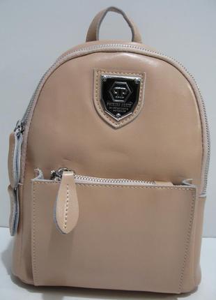 Женский кожаный небольшой рюкзак-сумка (пудра) 19-04-011