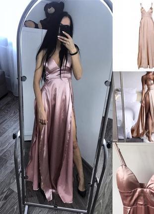 Бомбезне атласне плаття з розпірками