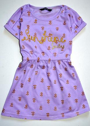 George. платье- туника лавандового цвета, украшена надписью. 5-6 лет.