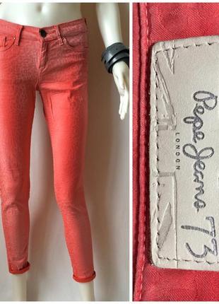 Pepe jeans оригинальные тонкие джинсы скинни skinny jeans slim fit