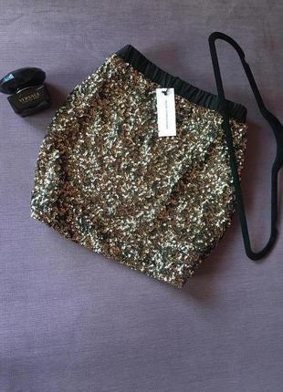 Трендовая юбка в золотые паетки ( с биркой ) moss copenhagen