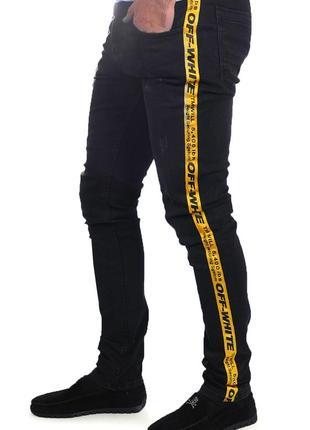 Мужские джинсы c лампасами