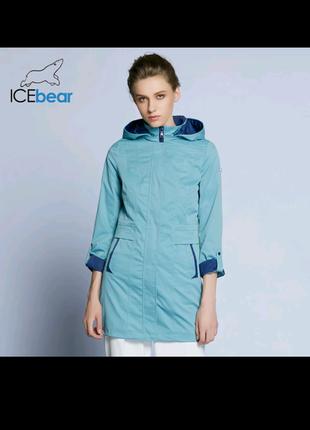 Женская куртка р. 46