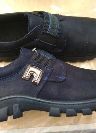 Кожаные спортивные туфли