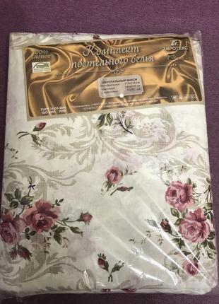 Новый комплект постельного белья, двухспальный макси