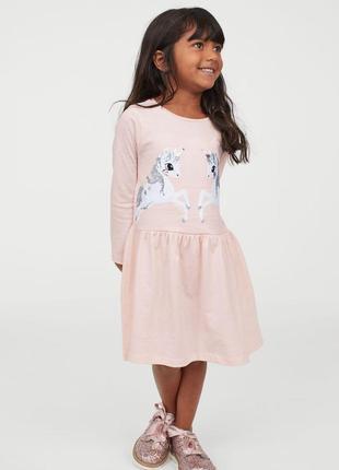 Платье с блестками h&m 1-2y (92см )
