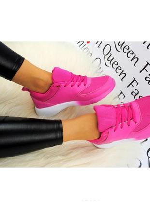 Жіночі кросовки