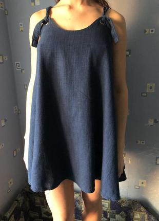 Класнючий джинсовый сарафан