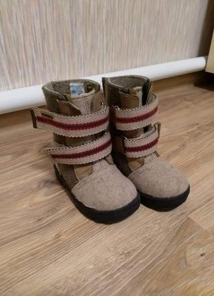 Зимние валенки ботинки kotofey, размер 23, состояние 5-