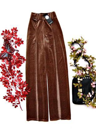 Широкие бархатные штаны с разрезами