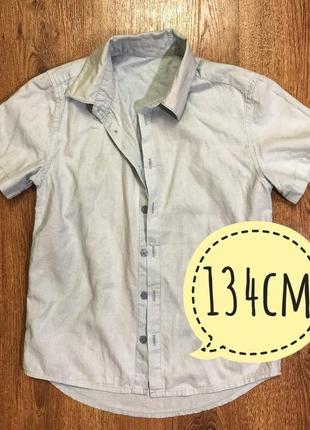 Рубашка для мальчика 9 лет