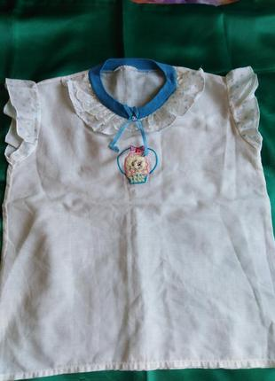 Батистовая  блузочка с ажурным воротничком.