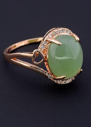 Кольцо 'pataya' нефрит (позолота 18к) 0597970