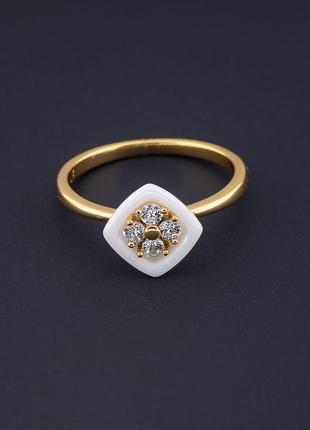 Кольцо 'xuping' фианит (позолота 18к) 0591060