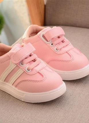 Кроссовки для маленьких принцесс )