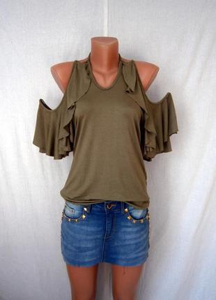 Трикотажная блузка с открытыми плечами разм м-л zebra