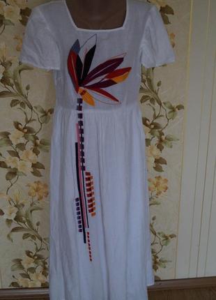 Коллекционное  льяное платье с натуральной вышивкой