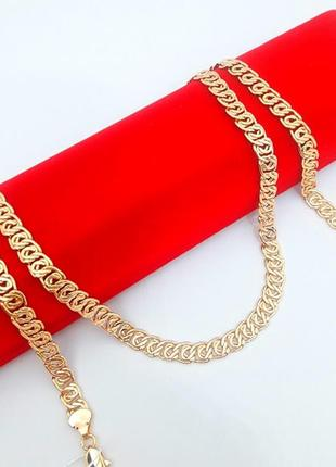 Цепочка позолота цепь позолоченная 50 см, 55 см, 60 см
