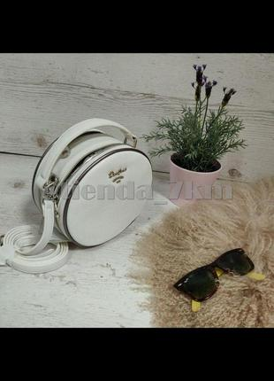 Круглый клатч от david jones 5952-2t белый