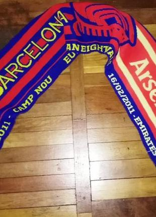 Шарфик fc barcelona&fc arsenal