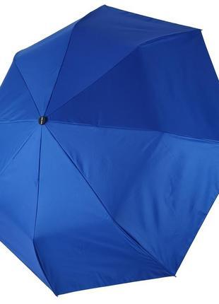 """Однотонный зонт-полуавтомат """"звездное небо"""" от фирмы """"max"""""""