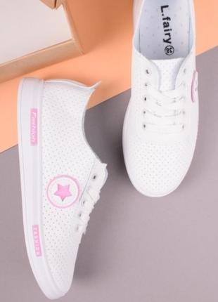 Белые мягкие кеды кроссовки