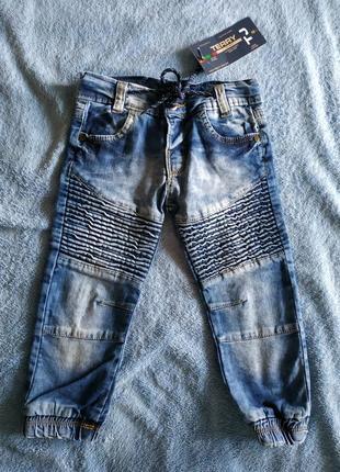 Нові круті джинси