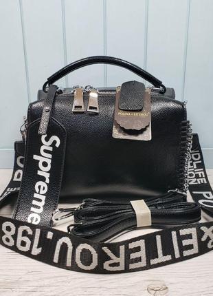Женская кожаная сумка  черная белая зеленая розовая жіноча шкіряна чорна біла