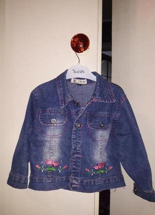 Крутая джинсовка с нашивками