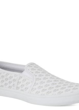 Белые слипоны lacoste