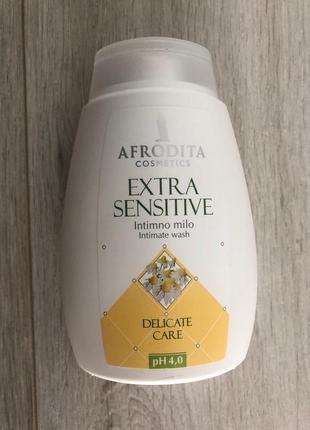 Мыло для интимной гигиены afrodita cosmetics