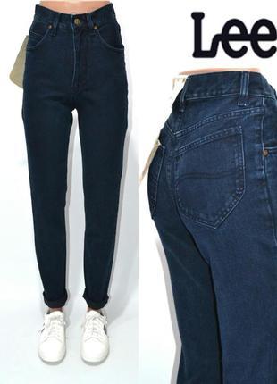 Джинсы мом  высокая посадка момы mom jeans lee.