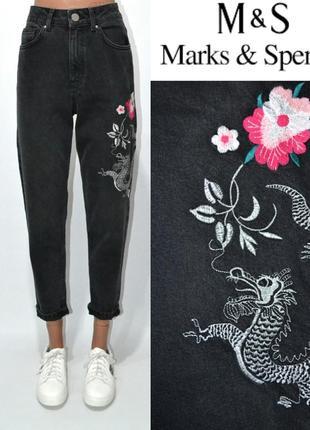 Джинсы мом с вышивкой высокая посадка, момы mom jeans m&s.