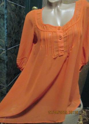 Яркая оранж-апельсиновая блуза-туника