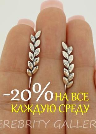 10% скидка - подписчикам! красивые серьги серебряные. e 2715 w сережки срібні1 фото