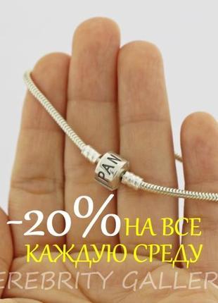 10% скидка - подписчикам! браслет серебряный в стиле пандора pandora размер 17. ch240б p