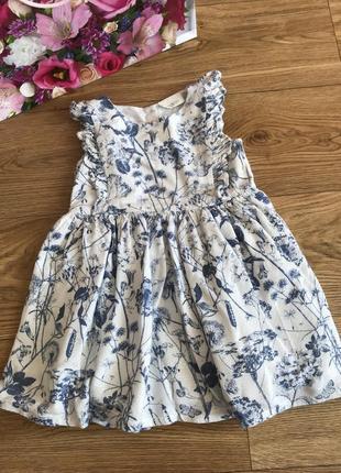 Прекрасное летнее платье