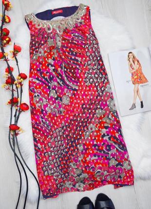 Красивенное шикарное свободное шёлковое блестящее платье а-силуэт бисер