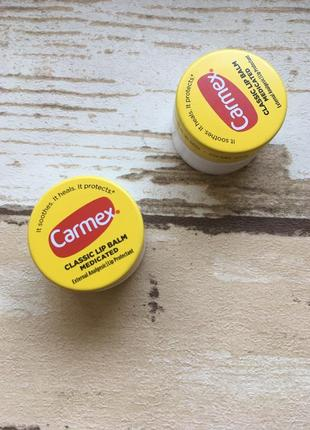 Carmex бальзам