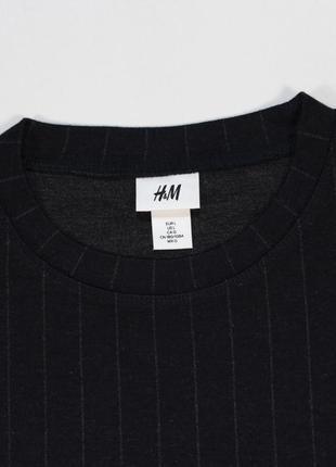 Классный ворсистый свитшот темно-синего цвета в полоску от h&m