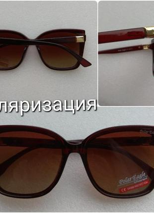 Новые стильные очки с поляризации, коричневые