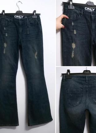Новые синие джинсы клеш, 29/32 only