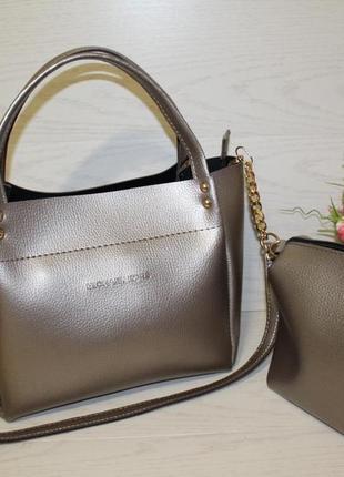 Женская сумка 2в1 бронзовая, сумка комплект