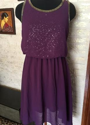 Платье с пайетками, на подкладке