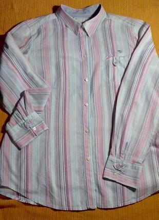 Классная рубашка в полоску