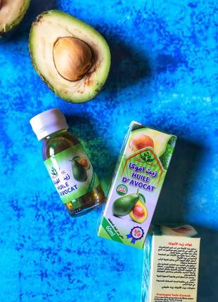 Косметическое масло авокадо 🥑 настоящее из марокко 🇲🇦 без примесей