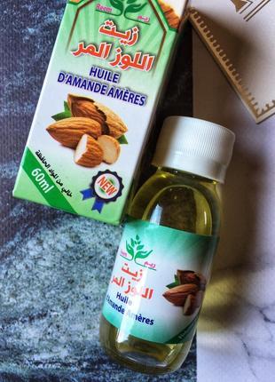 Масло косметическое горького миндаля без примесей из марокко 🇲🇦 прямые поставки