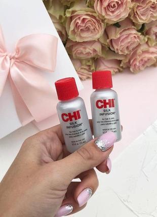 Масло-шовк для волосся chi silk infusion